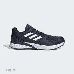 Patike za trčanje RESPONSE Run